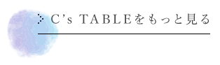 C' TABLE
